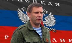Лучше вы к нам: Захарченко отказался встречаться с Савченко в Киеве