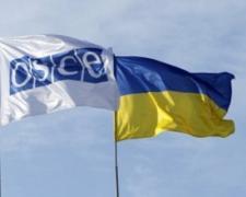 В ОБСЕ рассказали, почему нельзя говорить в официальных документах, что Россия оккупировала Крым и Донбасс