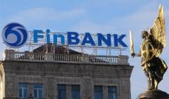 В Украине закроют еще один банк