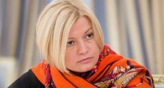 """""""Що вона собі дозволяє?!"""": бойовики хочуть позбутися Геращенко з гуманітарної підгрупи"""