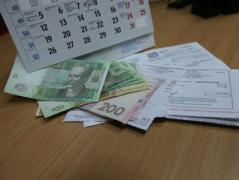 Долги за коммуналку, реестр должников: что ожидает украинцев и что делать, если нечем платить
