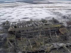 Донецкий аэропорт: в этот день два года назад
