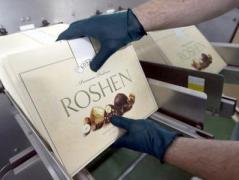 Roshen закрывает фабрику в Липецке