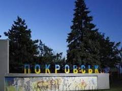 В Покровске почти 70 переселенцев лишили социальных выплат