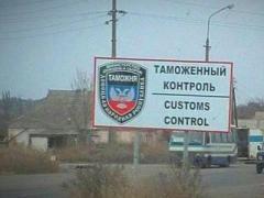 """Бывший """"замминистра ДНР"""" признал """"отклонения от нормы"""" в """"руководстве республик"""""""