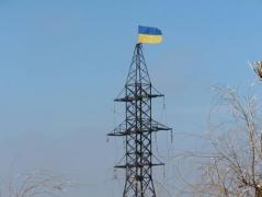 """Украинские военные опубликовали фото руин донецкой шахты """"Бутовка"""" (ФОТО)"""