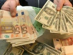 НБУ укрепил официальный курс гривни к доллару