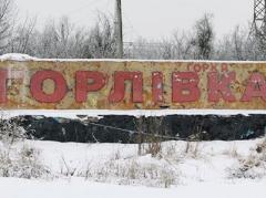 """Боевики """"ДНР"""" заявили, что участок трассы, ведущей на горловку, находится под их контролем"""