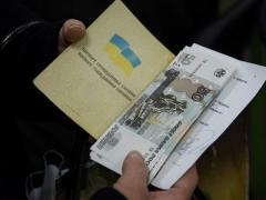 "Пенсионерам ""ДНР"" повысили размер пенсии?"