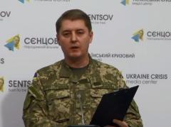 За последние сутки потерь среди украинских военных в зоне АТО нет, ранен один боец