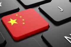 Китайский вариант: советник Путина предлагает ограничить россиянам доступ в Интернет