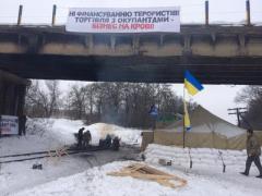 Блокада - не выход, весь товарооборот с оккупированным Донбассом должен быть прозрачным - нардеп