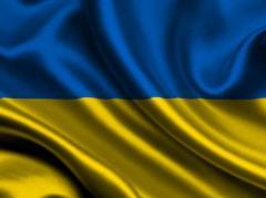 Сегодня государственному флагу Украины исполнилось 25 лет