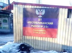 """Донецк погружается в """"счастливое"""" советское прошлое (ФОТО)"""