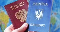 В 2016 году украинское гражданство получил 131 россиянин