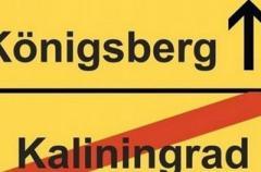 «Время Калининграда»: в России истерика из-за заявлений в Литве