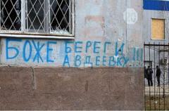 Прятались в сараях и погребах: жители Авдеевки рассказали об обстрелах