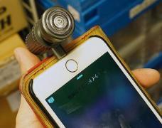 В Японии превратили iPhone в электробритву