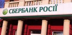 «Азов» блокуватиме російські банки в усій Україні