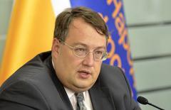 «Убийцы» Геращенко оказались уголовниками