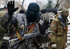 4 млрд на тероризм в Україні: шокуючі результати розслідування держслужби