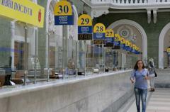 В Кабмине рассказали, как будут оживлять «Укрпошту»