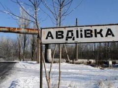 Американский Госдеп призвал к полному прекращению огня на Донбассе