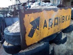В Авдеевке ведутся ремонтные работы, но обстрелы не затихают