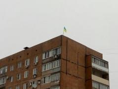 В оккупированном Донецке на многоэтажном доме развивается украинский флаг (ФОТО)