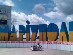 В Мариуполь прибыли первые эвакуированные из Авдеевки
