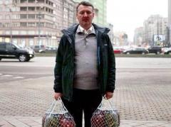 """Боевик Гиркин считает, что """"армия ЛДНР"""" """"нервно ожидает наступления укров"""""""