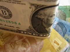 Курс валют на 7 февраля: доллар и евро стали дороже