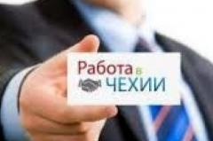В Чехии в два раза увеличили квоты для трудоустройства украинцев