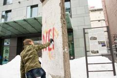 Берлін перепросили за «художника»-нардепа Ради