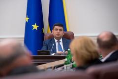 Реформи в Україні: коли чекати результатів
