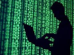 """Хакеры """"положили"""" сайт ИАЦ нацбезопасности Украины"""