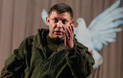 Генпрокуратуре разрешили арестовать Захарченко