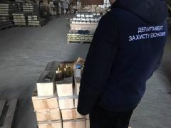 Во Львовской области выпускают поддельные духи мировых брендов