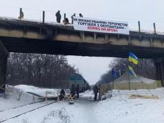 Министр рассказал, кому выгодна торговая блокада Донбасса