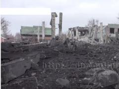 Боевики показали последствия утреннего взрыва в Донецке на ДКЗХ (ВИДЕО)