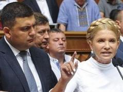 """Гройсман назвал Тимошенко """"мамой украинской коррупции"""" и обвинил ее в уничтожении Украины"""