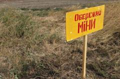 Разминировать дорогу на Мариуполь - боевики не планируют