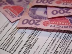 Рассрочку «за коммуналку» придется отменить — таково требование МВФ