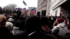 В Донецке начался митинг против ОБСЕ