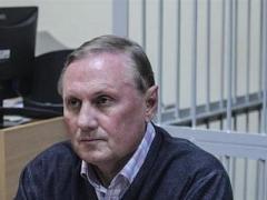 Экс-регионалу Ефремову продлили арест до 15 марта