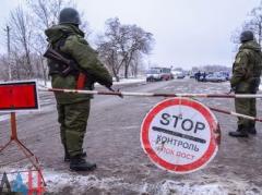 """Захарченко анонсировал наведение порядка на блокпостах """"ДНР"""" для создания """"комфортных условий гражданам"""""""