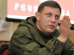 """Для сохранения своей жизни главарю """"ДНР"""" Захарченко нужно явиться в правоохранительные органы с повинной - народный депутат"""