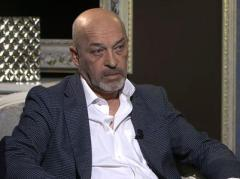 Те. кто считает, что от Донбасса нужно избавиться, для меня враги и сепаратисты - Тука