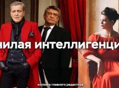 """В фейковой  """"ДНР"""" составили список своих """"врагов"""""""