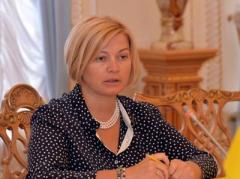 Кремль создает на оккупированном Донбассе фундамент замороженного конфликта - Геращенко
